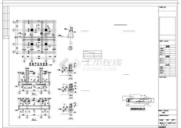 [浙江]四层山地公园框架结构了望塔结构施工图(含建筑图)-图二