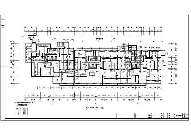 点击查看某地上二十八层住宅给排水平面及系统图第1张大图
