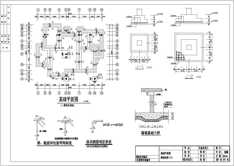 某两层带阁楼砖混别墅结构设计图图片2