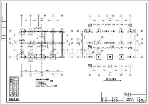 点击查看星沙住宅楼结构图(含桩基说明,共8张)第1张大图