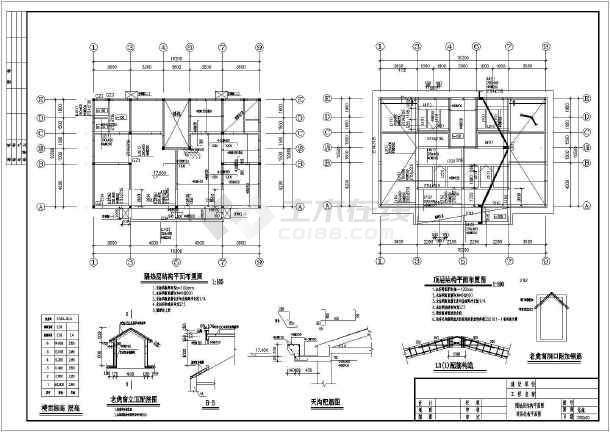 星沙住宅楼结构图(含桩基说明,共8张)-图3