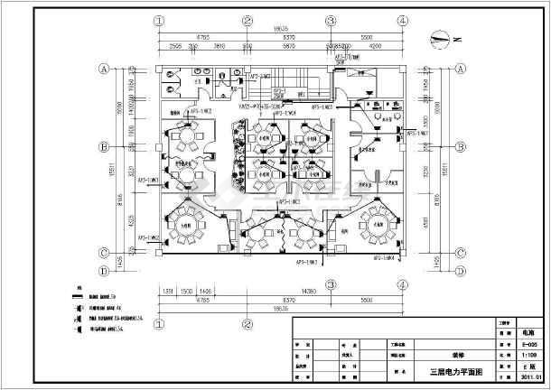 北京某900㎡地上三层餐厅装修电气图纸-图二