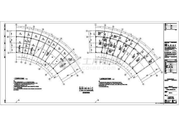 知名湖畔游客中心、导服中心、停车场、公厕结构施工图-图1