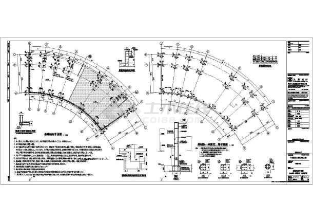 知名湖畔游客中心、导服中心、停车场、公厕结构施工图-图2