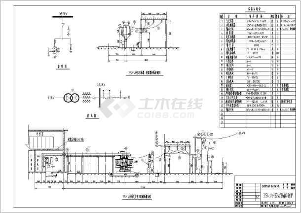 四川省某一级水电站工程电气初设图纸-图1