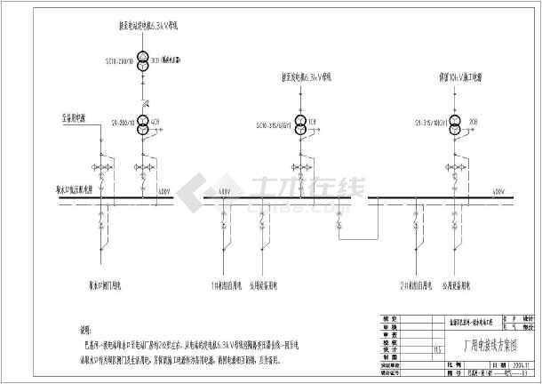 四川省某一级水电站工程电气初设图纸-图2
