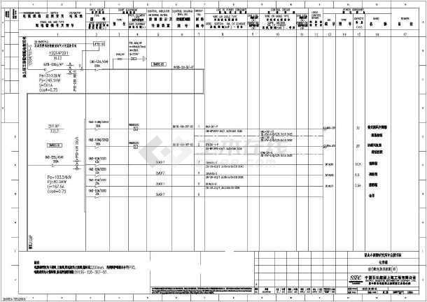 [江苏]研究所专业楼项目电气施工图(甲级设计院)-图1