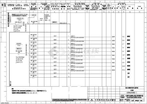 [江苏]研究所专业楼项目电气施工图(甲级设计院)-图2