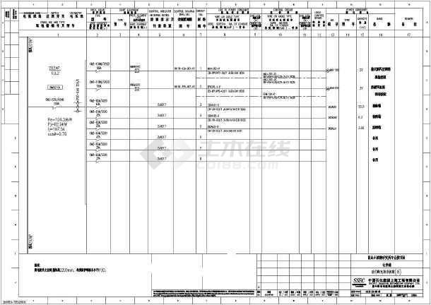 [江苏]研究所专业楼项目电气施工图(甲级设计院)-图3