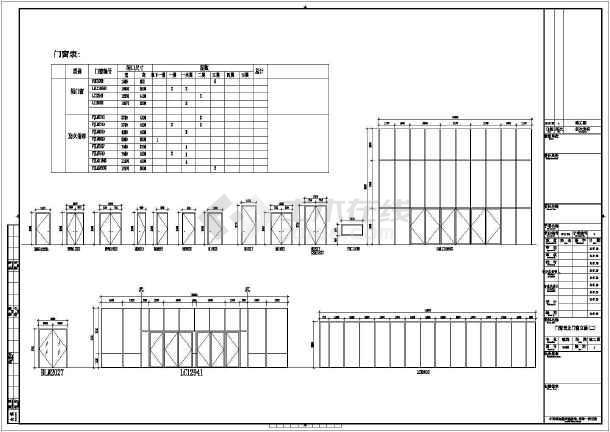点击查看中原之门造型局部带钢桁架框剪结构旅游中心结构图(含建筑图、超长)第2张大图