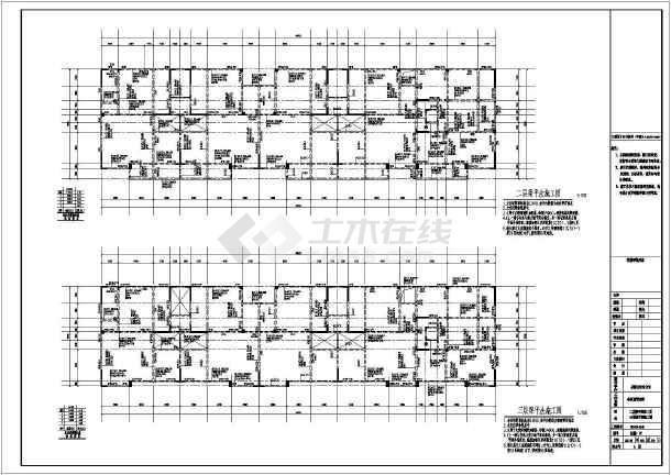 点击查看[[山东]2447.43㎡四层框架剪力墙结构南苑别墅结构施工图(含建筑图)第2张大图