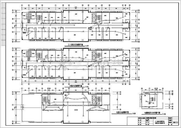 某七层检察院电气设计图-图2