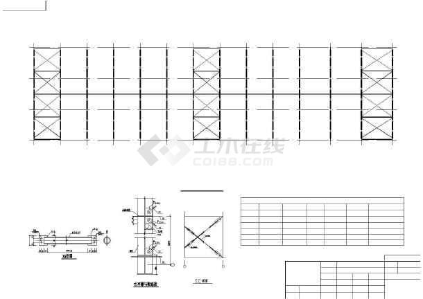 点击查看某H型钢钢结构建筑结构图,共10张第1张大图