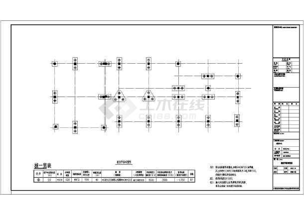 点击查看[温州]三层框架结构村民中心结构施工图(含建筑图未审)第1张大图