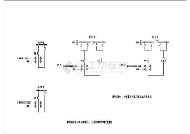 某电站微机保护装置电气设计图-图一