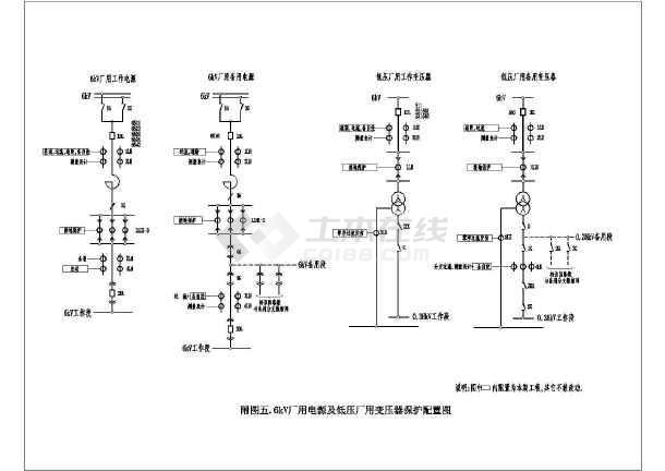 某电站微机保护装置电气设计图-图3