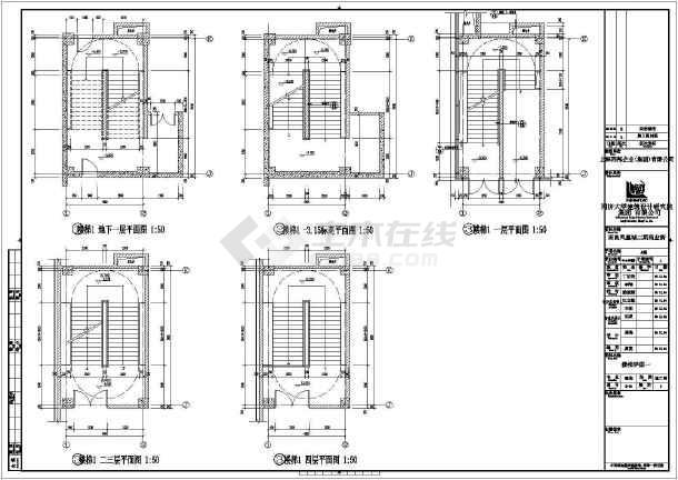 [江西]7.8万平八单体商业街结构施工图(含建筑图)-图一