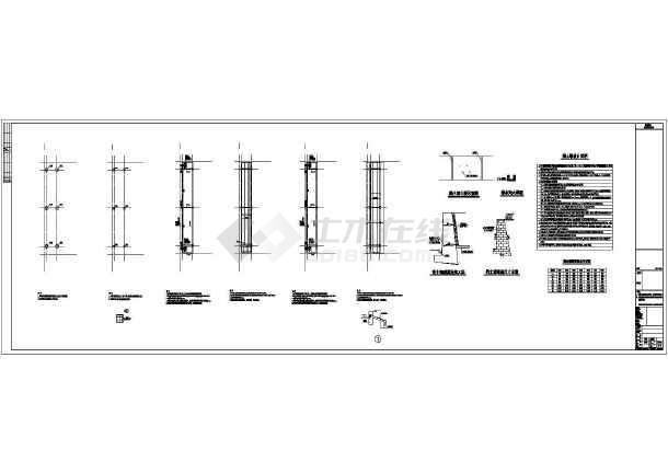 [重庆]九层公共服务中心党政办公用房及公共办公用房结构施工图(含详细计算书)-图3