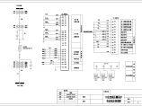 35KV变电站电气二次系统控制原理图图片3