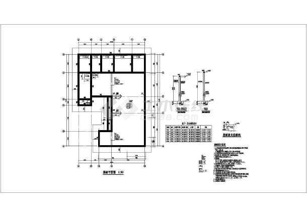 点击查看【天津】某住宅楼结构设计图(框架结构,共3张)第2张大图