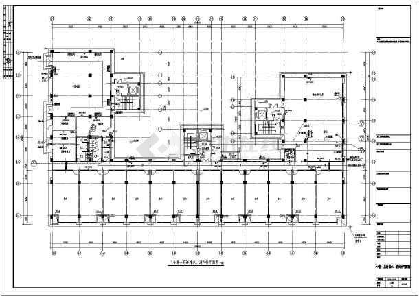 全套20926.6㎡八层办公楼给排水设计图-图一