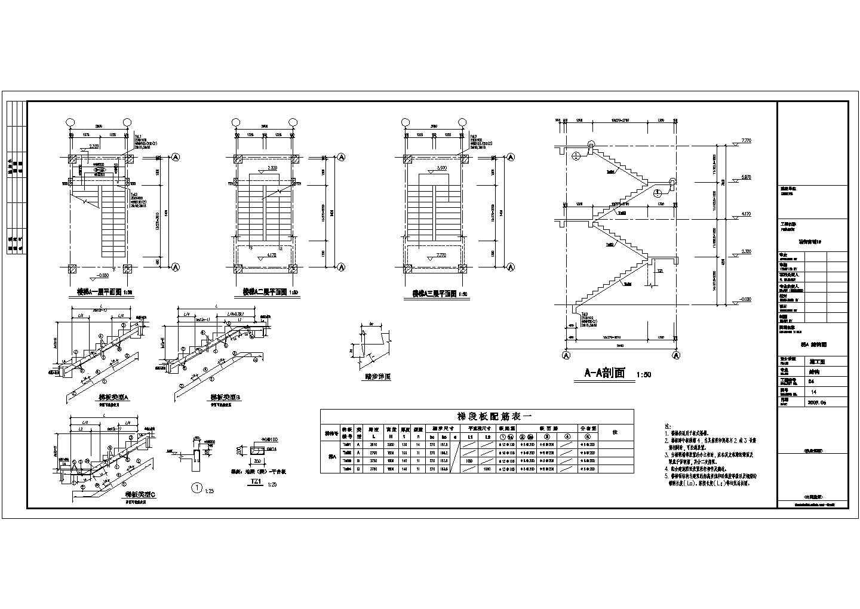 [江苏]十栋地上三层框架结构沿街商铺结构施工图图片1