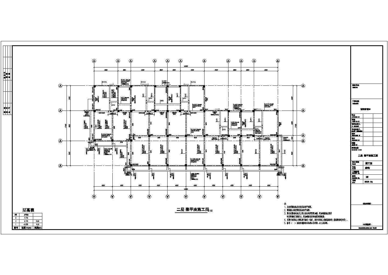 [江苏]十栋地上三层框架结构沿街商铺结构施工图图片2