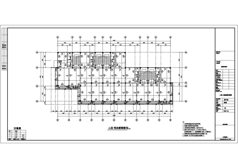 [江苏]十栋地上三层框架结构沿街商铺结构施工图图片3