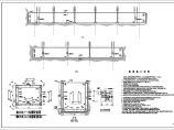 [重庆]二层框架结构商业楼群结构施工图图片2