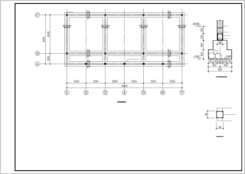 某砖混钢木屋架结构设计图图片1