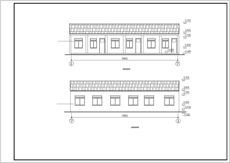 某砖混钢木屋架结构设计图图片2