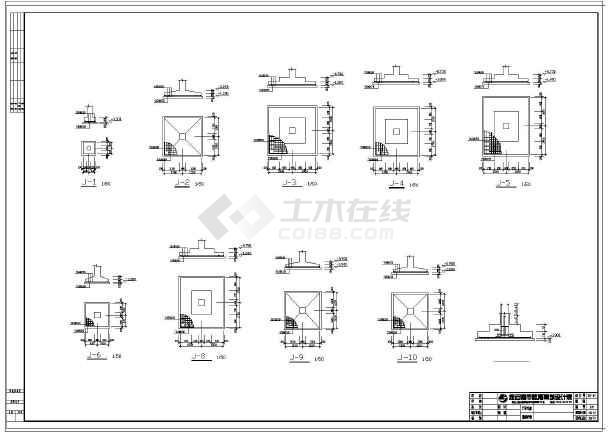 ][浙江]地上八层框架结构办公大楼结构施工图(含建筑图)-图一