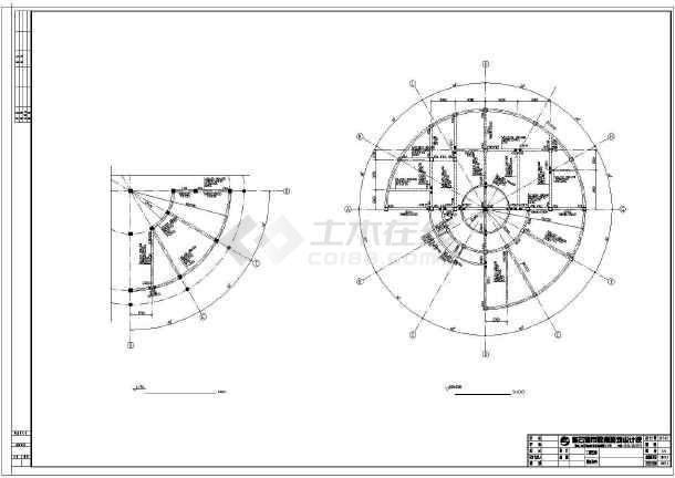 ][浙江]地上八层框架结构办公大楼结构施工图(含建筑图)-图二