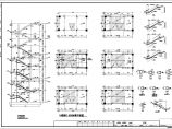 [浙江]四栋六层与一栋三层框架结构商业楼群结构施工图图片3