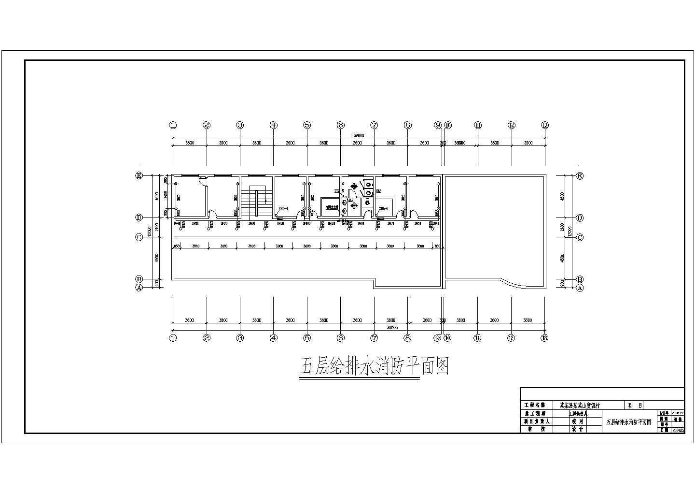 五层洗浴中心建筑给排水图纸图片2