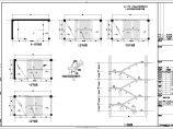 【江西】地上四层框架结构商业楼结构设计施工图图片1