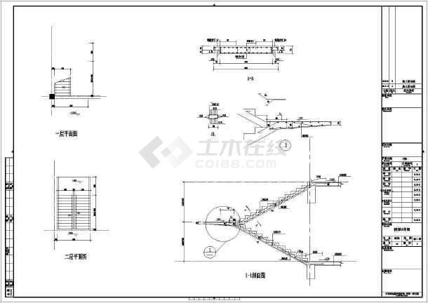 点击查看【江西】地上四层框架结构商业楼结构设计施工图第2张大图
