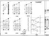 【江西】地上四层框架结构商业楼结构设计施工图图片3