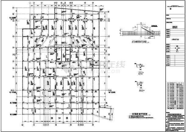 三十一层框支剪力墙综合楼结构设计施工图-图一