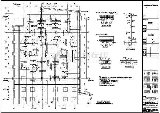 三十一层框支剪力墙综合楼结构设计施工图-图二