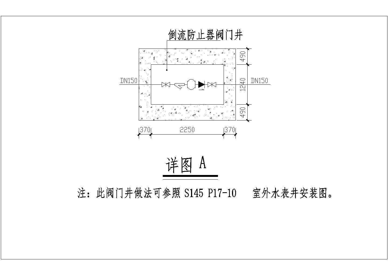 某化工厂给排水管线面布置图图片2