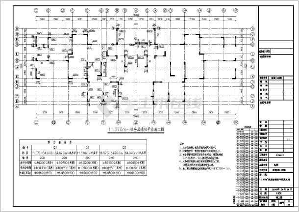 【安徽】三十层剪力墙结构名郡花园住宅结构设计施工图-图一
