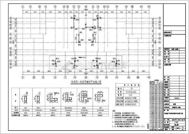 【安徽】三十层剪力墙结构名郡花园住宅结构设计施工图-图二