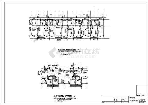 【山东】地下一层框架结构车库结构设计施工图-图一