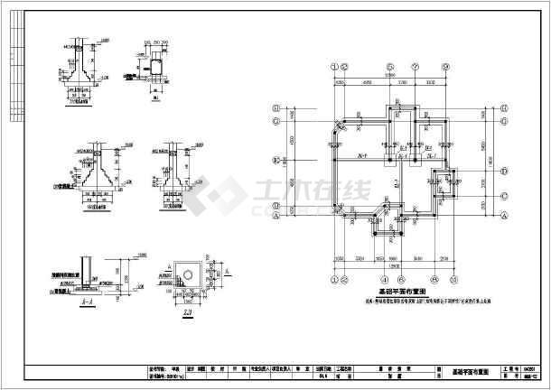 点击查看【江苏】地上三层框架结构小别墅结构设计施工图第1张大图
