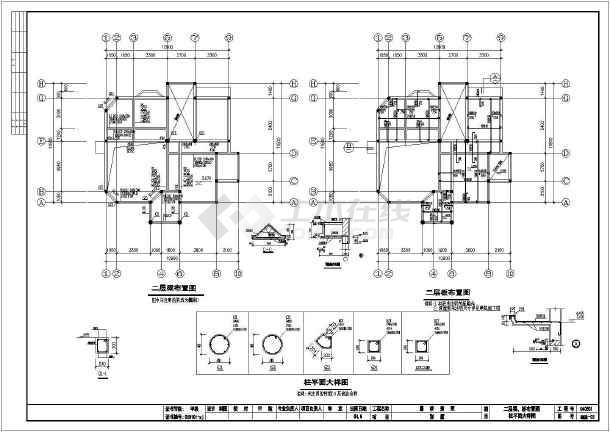 点击查看【江苏】地上三层框架结构小别墅结构设计施工图第2张大图