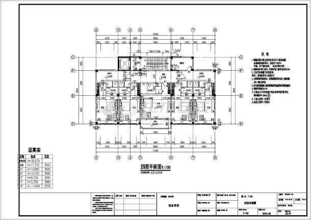 点击查看【广东】四层框架结构私人住宅结构施工图(含建筑图)第2张大图