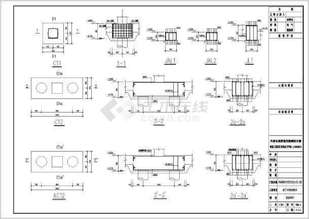 点击查看【天津】框架结构地下车库结构设计施工图第1张大图