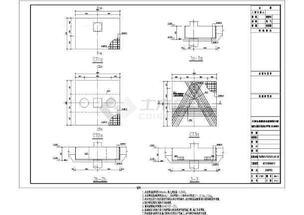 【天津】框架结构地下车库结构设计施工图-图1