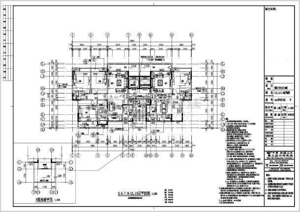 【重庆】4069平十八层剪力墙结构大学教职工住宅结构施工图(含建筑图)-图一